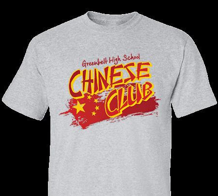 CHN-003-w